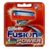 .Gillette Fusion Power holiace hlavice 4ks